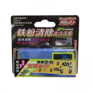 Carmate Clay Cleaner CPS31