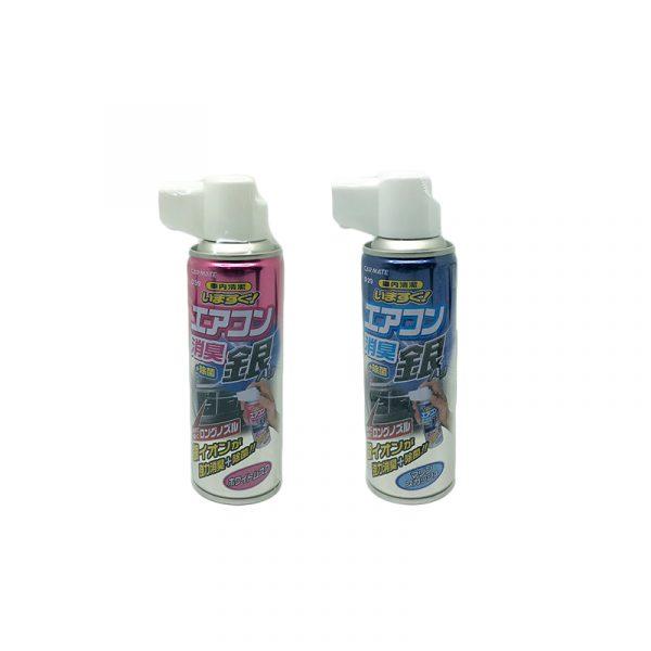 Carmate Aircon Deodorant