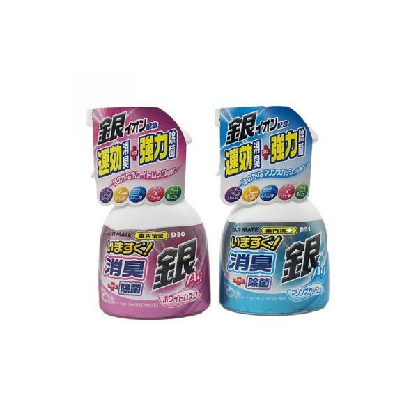 Carmate Deodorant Spray