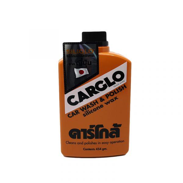 Carglo Wash & Polish