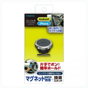 Tama Cell Phone Magnet Mini Stand TKR07K
